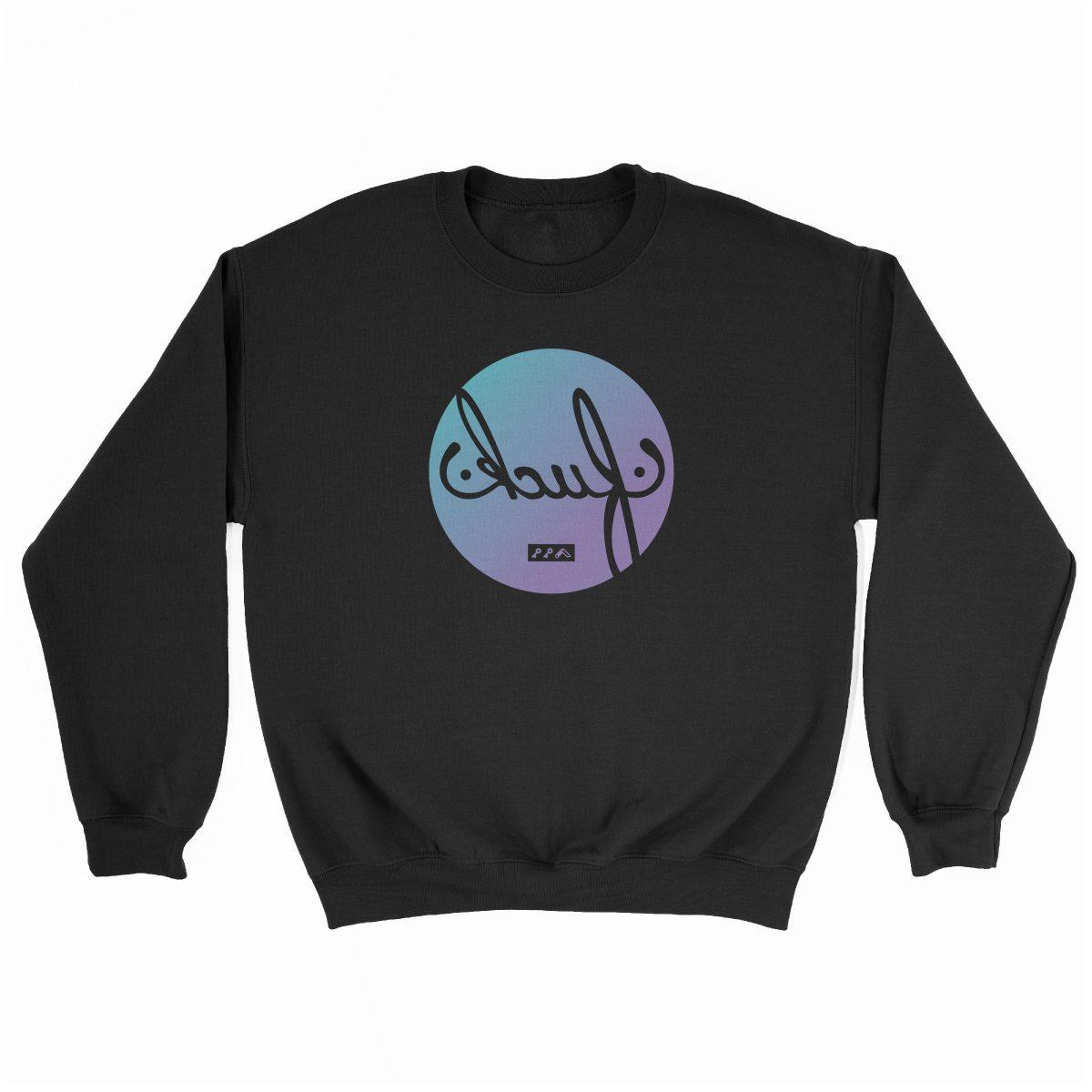 i give zero fucks sweatshirt black at kikicutt.com