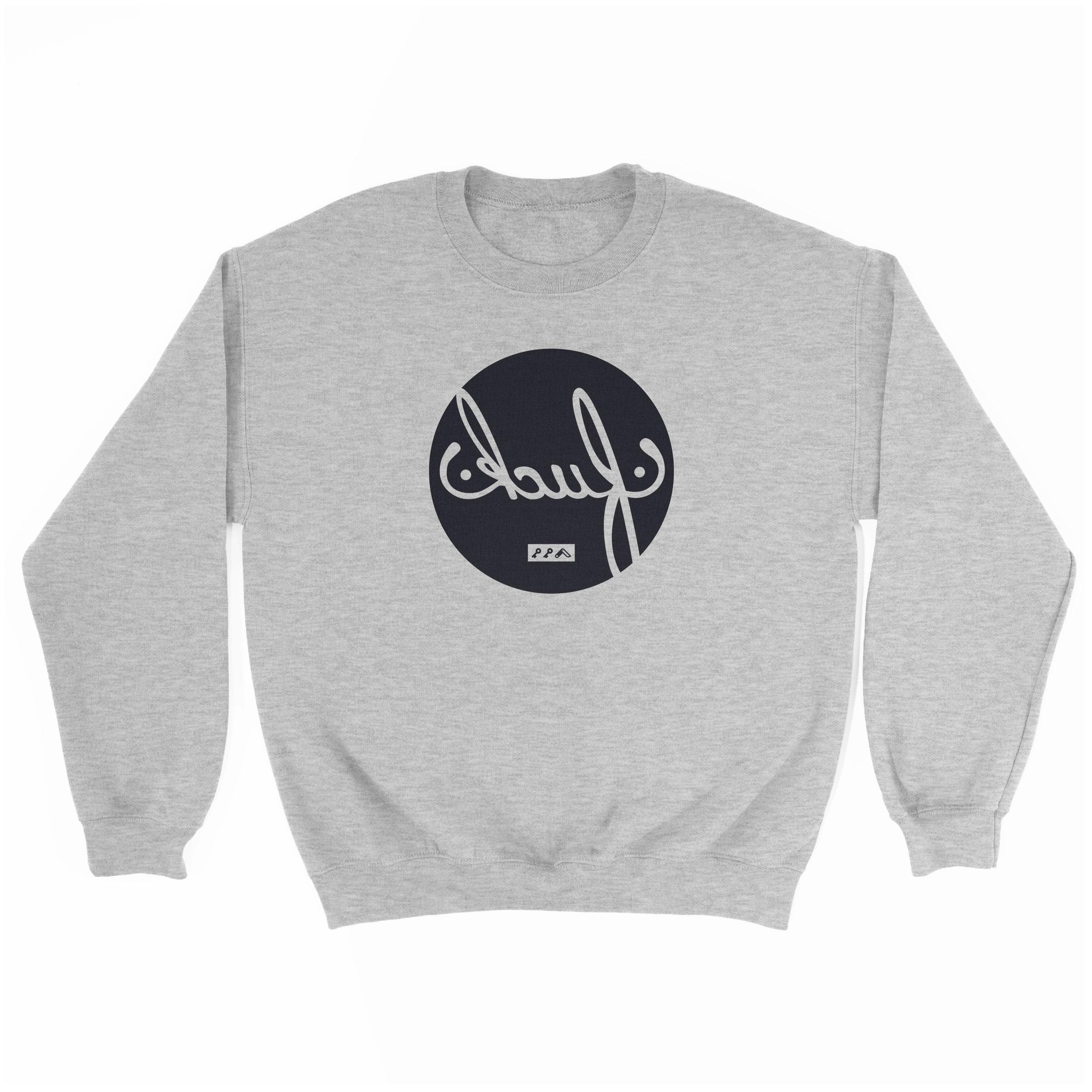 i give zero fucks sweatshirt sport grey at kikicutt.com