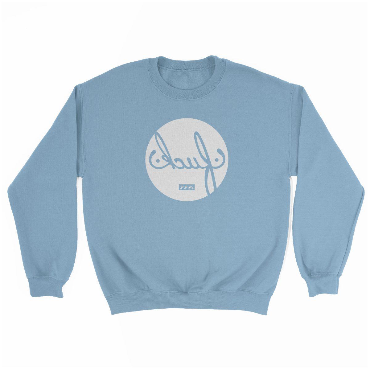 i give zero fucks sweatshirt light blue at kikicutt.com