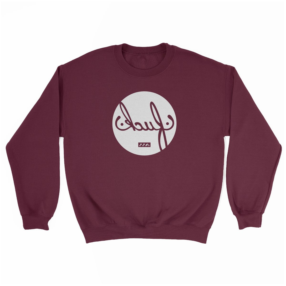 i give zero fucks sweatshirt maroon at kikicutt.com