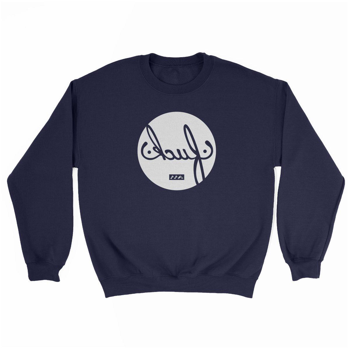 i give zero fucks sweatshirt navy at kikicutt.com